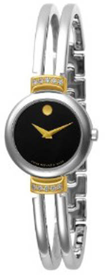 Movado Harmony Two Tone Stainless Steel Black Dial with Diamonds 606240