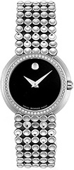 Movado Trembrili 0605372 Watch